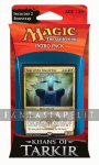 Magic the Gathering: Khans of Tarkir Intro Pack: Jeskai Monks