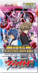 Cardfight Vanguard: Infinite Rebirth Booster