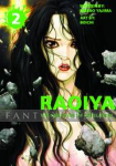 Raqiya: The New Book of Revelation 2