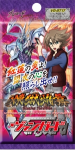 Cardfight Vanguard Booster: Blazing Perdition