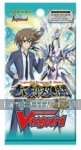 Cardfight Vanguard Booster: Legion of Dragons & Blades ver.E