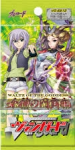 Cardfight Vanguard Extra Booster: Waltz of the Goddess