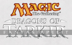 Magic the Gathering: Dragons of Tarkir Event Deck DISPLAY (6)