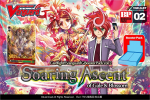 Cardfight Vanguard G Booster: Soaring Ascent of Gale & Blossom DISPLAY (30)