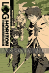 Log Horizon: The Beginning of Another World Light Novel 1