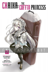 Chaika: The Coffin Princess 1