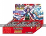 Force of Will: Moon Priestess Returns Booster DISPLAY (36)